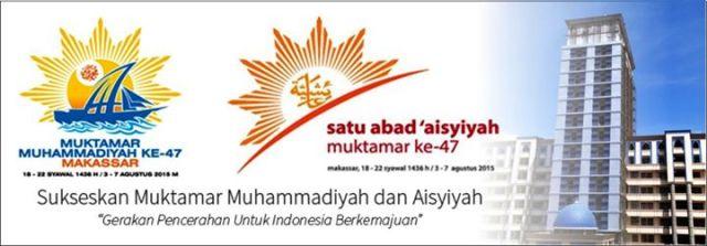 Banner Muktamar Muhammadiyah ke 47